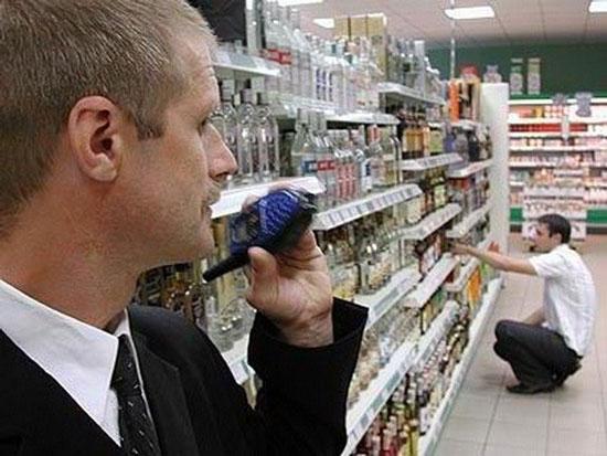 Охрана супермаркетов