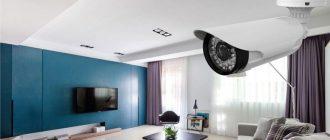 Відеоспостереження в квартирі фото, картинка
