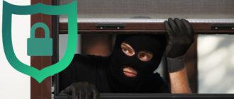 Охоронна сигналізація на вікна фото, картинка