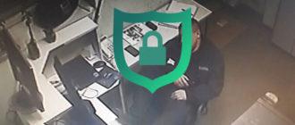 Проверка несения службы охраны