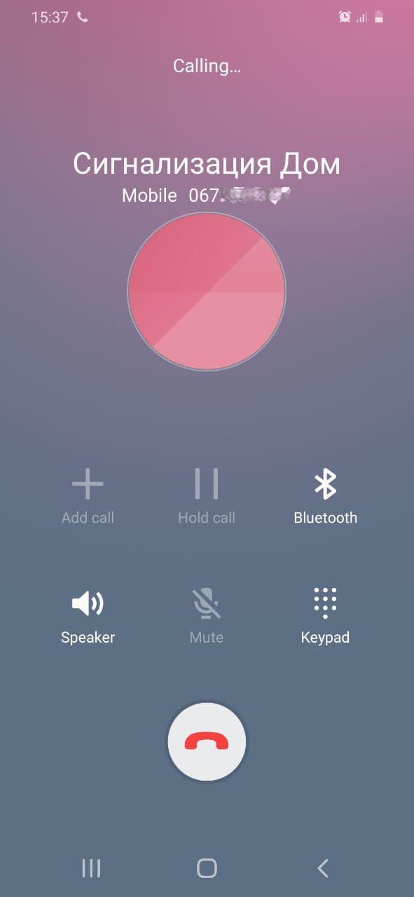 Дзвінок на сім-карту, встановлену в приладі