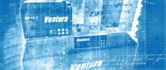 Как узнать работает ли аккумулятор в охранной сигнализации