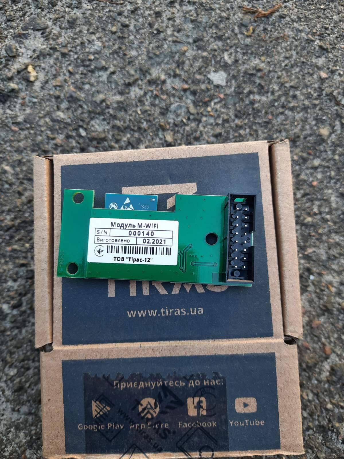Устанавливаем Wi-Fi Ethernet модуль